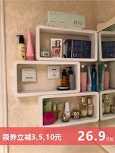 衛生間置物架壁掛免打孔洗手間廁所浴室洗漱臺化妝品墻上收納神器