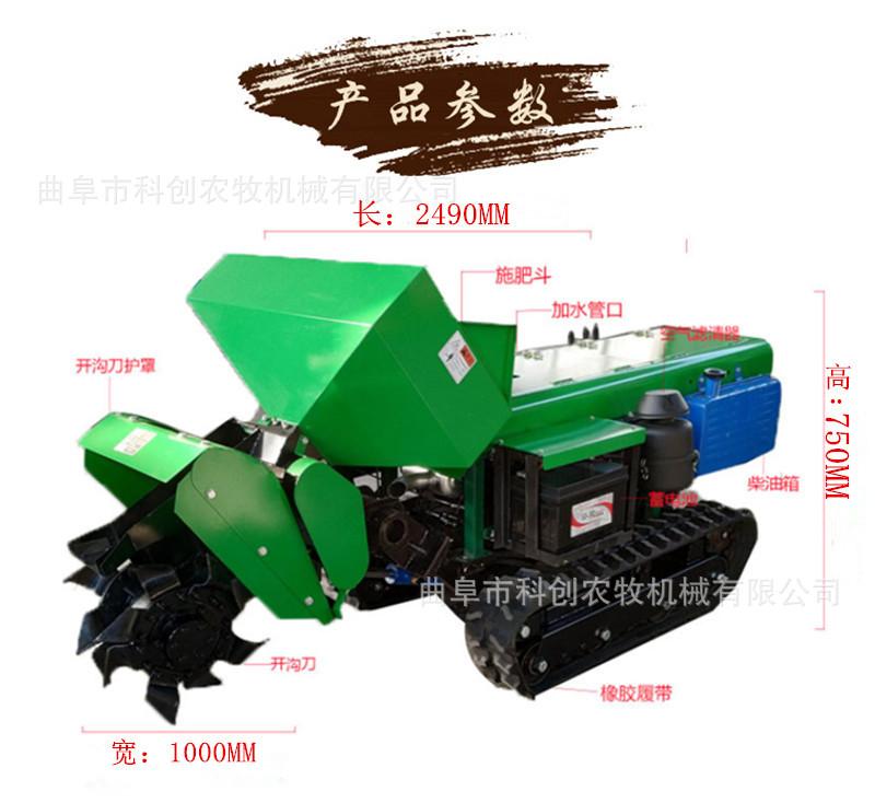 农用开沟施肥一体机 果园施肥开沟机厂家 微型果园管理机