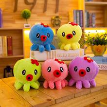 商场娃娃机毛绒玩具公?#34892;?#27454;儿童生日礼物活动礼品量大优惠印logo