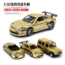 新款金色系列合金奔馳越野汽車模型擺件男孩玩具回力小汽車批發