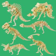 木質恐龍拼圖激光定制兒童玩具模型積木益智早教木制拼裝立體拼圖