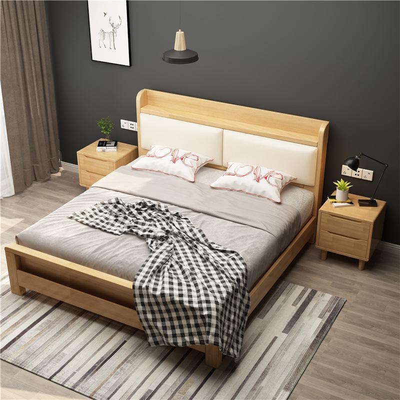 北欧全实木床1.5卧室大床1.8米现代简约双人床主卧储物高箱床家具-