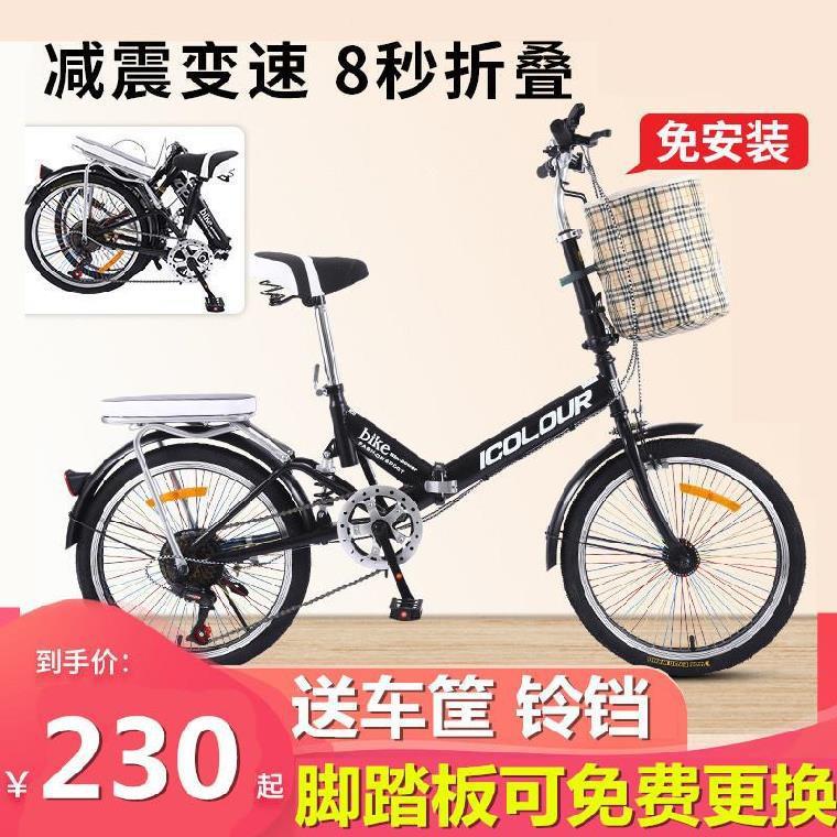 碳纤维自行车超轻折叠小型成年单车男女式小孩子老年可爱带孩子