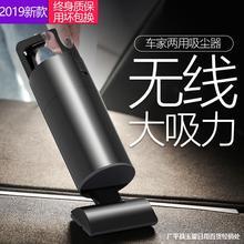 吸塵器無線車載家用沙發桌面橡皮小型超靜音充電便攜式縫隙清理