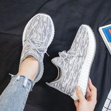 椰子鞋子女學生韓版百搭ins女鞋2020新款潮運動鞋女士休閑鞋布鞋