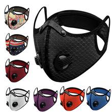 跨境專供騎行面罩活性炭戶外運動口罩防塵口罩自行車口罩濾芯濾片