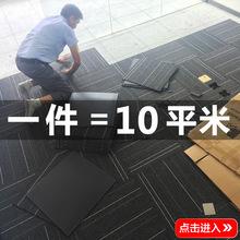 臺球廳地毯辦公室滿鋪商用公司方塊拼接家用客廳臥室整間房地墊大
