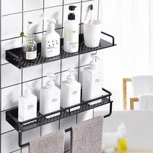 免打孔浴室置物架吸壁式洗手間收納架子衛生間廁所洗漱臺壁掛黑色