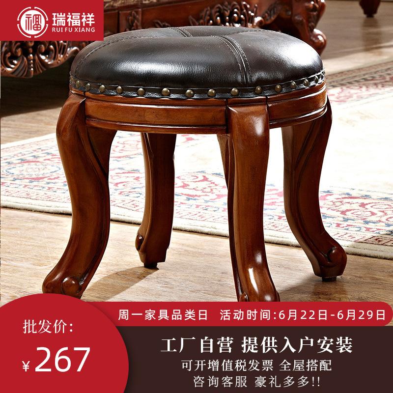 瑞福祥家具美式家用实木矮凳子换鞋凳客厅梳妆矮皮凳定制厂家直销-
