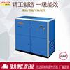 西安欣达阿格斯特45KW高效节能空压机 一级能效螺杆式空压机