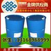 丙二醇單甲醚 PM 丙二醇甲醚 國產原裝 歡迎來電垂詢 聯合化工
