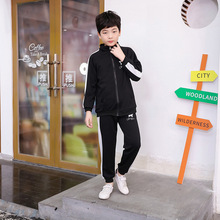 秋裝童裝韓版兒童外套服裝2020秋季新款潮流男童運動套裝一件代發