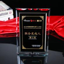 定做水晶授權牌定制獎牌加盟代理經銷商品牌榮譽證書