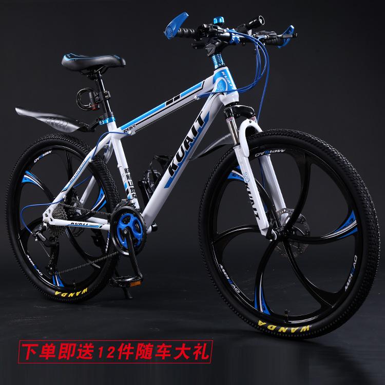 山地车自行车27/30变速26/24寸一体轮减震男女式学生成人越野单车