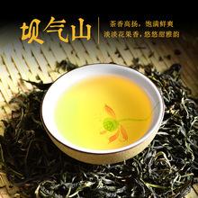 云南普洱廠家直銷壩氣山勐庫大葉種茶散茶香氣醇正20年春古樹純料