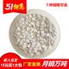 【月銷萬噸】機制小白石 鵝卵石 白色 鋪面石米 盆栽裝飾石批發