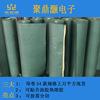 【聚鼎灝】0.1 0.15 0.2 0.4  0.5mm 阻燃青稞紙 耐高溫絕緣墊片