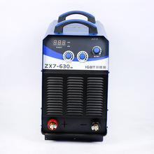 厂家源头跨境焊奇工业型ZX7500 630双模块逆变一体直流电焊机瑞凌