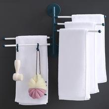 免打孔毛巾架黑色簡約折疊旋轉活動支架衛生間浴室衛浴掛件毛巾桿