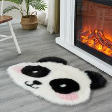 仿羊毛地毯小坐墊熊貓嬰兒童房間可愛沙發餐椅墊長毛絨地毯定做
