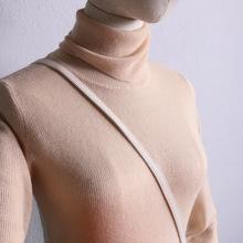 2020秋冬新款純羊毛打底針織衫微透高領毛衣修身顯瘦女式羊毛衫潮