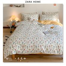 供應Zara四件套精梳棉親膚不起球不褪色簡約學生宿舍床單被套