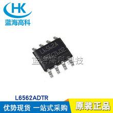 L6562A L6562 L6562ADTR 全新原装 液晶电源板芯片 贴片SOP-8