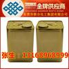 供應洗模水 洗模劑 五金橡膠模具清洗劑 小桶裝 聯合化工集團