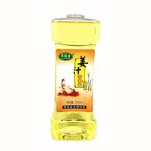 草綠香姜汁芳香油養生潤膚油沐浴精油按摩身體護膚推拿BB油660ml