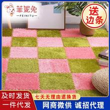 菲妮兔臥室滿鋪房間地毯拼圖地墊絨面兒童拼接泡沫墊榻榻米30*1.0