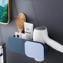 免打孔吹風機架洗漱架簡約衛浴吸壁式收納架多功能置物架一件代發