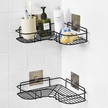 鐵藝收納架三角架浴室免打孔轉角置物架衛生間用具廚房衛浴角架