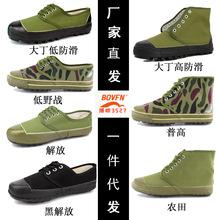 搏峰解放鞋高低幫作訓鞋批發軍訓鞋耐磨黃球鞋迷彩工裝鞋