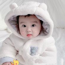 婴儿连体衣加绒加厚羊羔绒新生儿衣服连袜外出服外套一件代发外贸