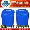 供应丙烯酸稀释剂 油漆开油水 25L桶装 丙烯酸漆稀料 品质保证
