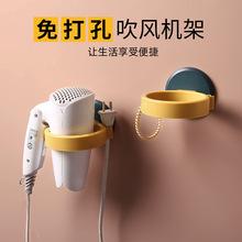 批發吹風機置物架免打孔壁掛個性創意衛生間電吹風置物架浴室吹風