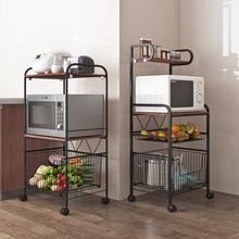 落地多層廚房置物微波爐烤箱架帶輪子收納架多功能家用推車置物架
