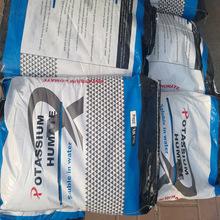 生产销售腐殖酸钠 片状工业级 水产专用腐殖酸钠饲料级腐殖酸钠