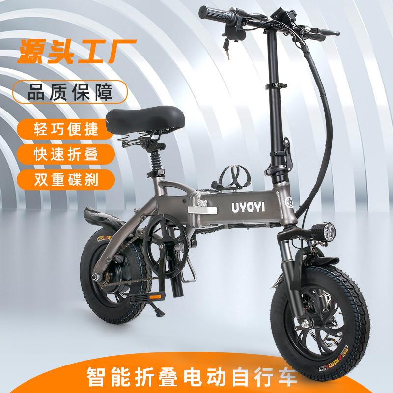 折叠电动自行车超轻锂电池男女迷你小型代步滑板车成人代驾电瓶车-