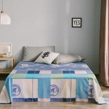 純棉床單單件0.9m學生宿舍1.5雙人1.8/2.0米床單人1.2m棉布被單