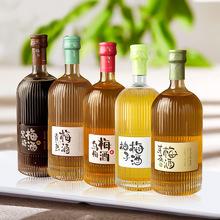 賦比興梅子酒 每瓶12顆梅 芽茶/青熟/烏梅/黑糖/柚子果酒 女生酒
