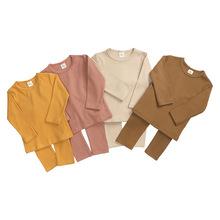 兒童睡衣套裝拉架棉磨毛家居服內衣女童秋衣秋褲兩件套網店代理