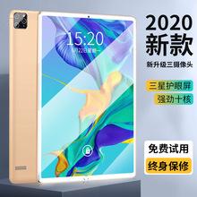 促銷新款12寸ipad三攝平板電腦游戲256G雙卡全網通5G通話平板辦公