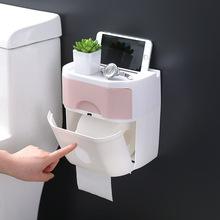 單層雙層衛生間紙巾盒廁所免打孔抽紙盒洗手間卷紙盒防水置物架子
