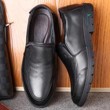 新款男鞋頭層牛皮商務休閑皮鞋男士套腳圓頭中年防滑單鞋代發