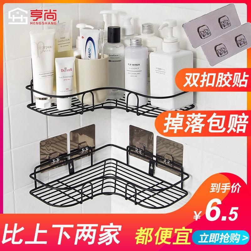 【免打孔無痕】浴室衛生間廚房置物架三角架壁掛廁所洗手間收納架