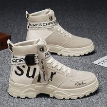 馬丁靴男2020新款秋冬季百搭圓頭高幫潮流馬丁靴靴子男軍靴男鞋子