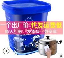 韩国万能 不锈钢清洁膏去污除锅底烧痕擦 锅具除锈抛光瓷砖清洁剂