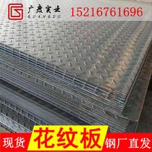 【江蘇廠家現貨】沙鋼卷板HQ235B鋼板a3鐵板熱鍍鋅防滑板花紋鋼板