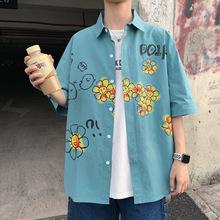 淘寶外貿批發 代理加盟 情侶款2020短袖學生襯衫男學生襯衣港風綠